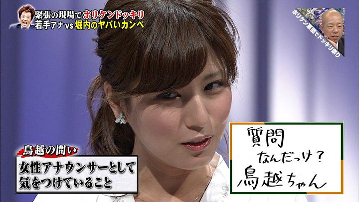 tsutsumireimi20170805_13.jpg