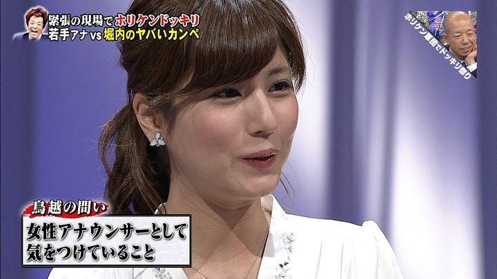 tsutsumireimi20170805_16.jpg