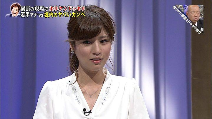 tsutsumireimi20170805_23.jpg