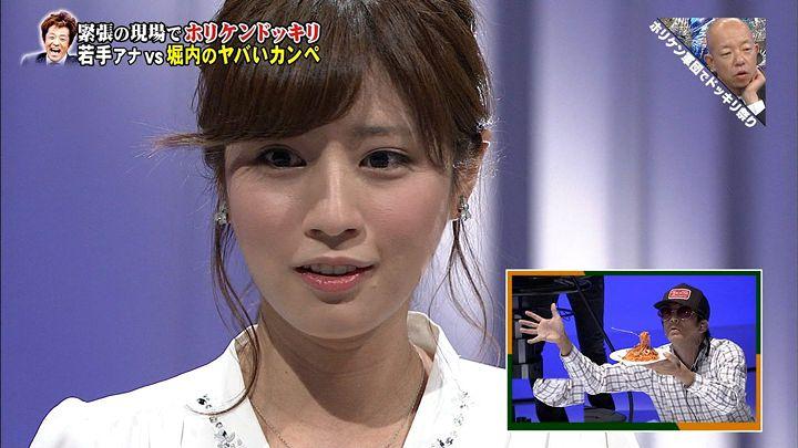 tsutsumireimi20170805_24.jpg