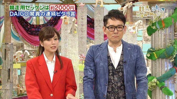 tsutsumireimi20170805_53.jpg
