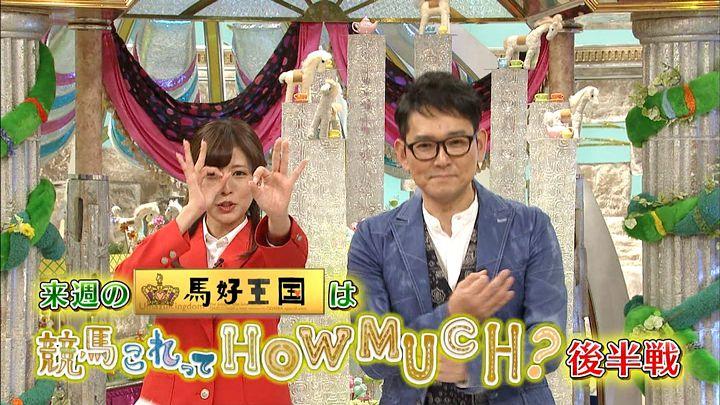 tsutsumireimi20170805_55.jpg