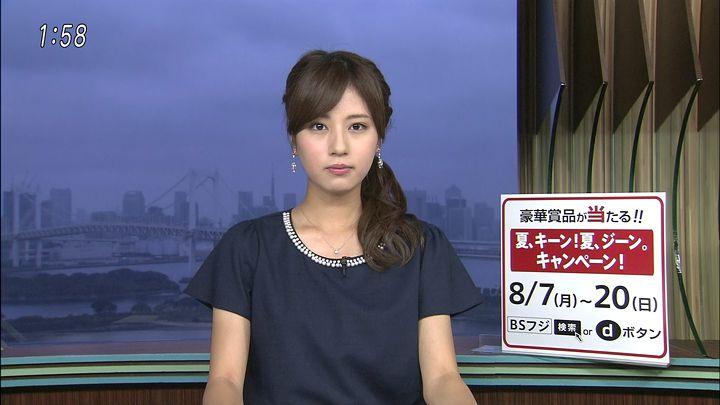 tsutsumireimi20170811_01.jpg