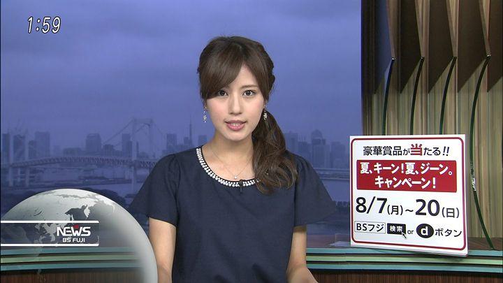 tsutsumireimi20170811_03.jpg