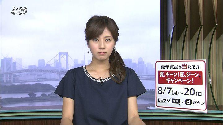 tsutsumireimi20170811_04.jpg