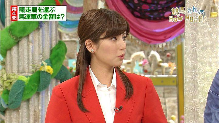 tsutsumireimi20170812_20.jpg