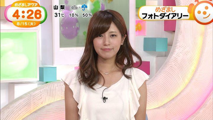 tsutsumireimi20170815_05.jpg