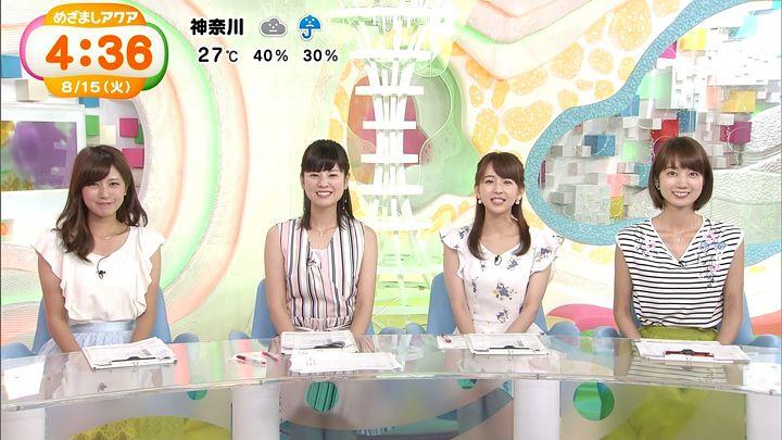 tsutsumireimi20170815_11.jpg