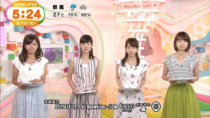 tsutsumireimi20170815_18.jpg