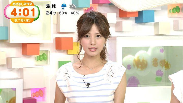 tsutsumireimi20170816_02.jpg