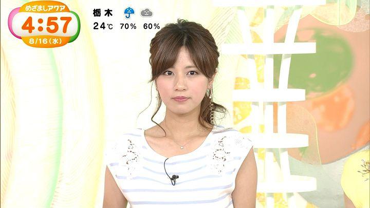 tsutsumireimi20170816_07.jpg