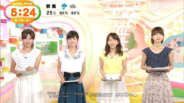 tsutsumireimi20170816_12.jpg