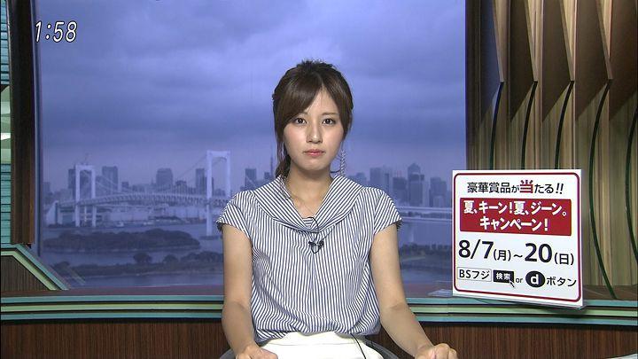 tsutsumireimi20170818_01.jpg