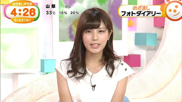 tsutsumireimi20170822_05.jpg
