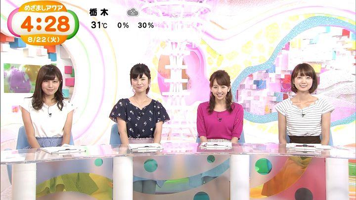 tsutsumireimi20170822_09.jpg