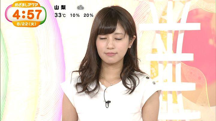 tsutsumireimi20170822_15.jpg