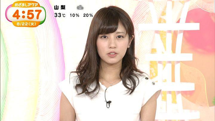 tsutsumireimi20170822_16.jpg