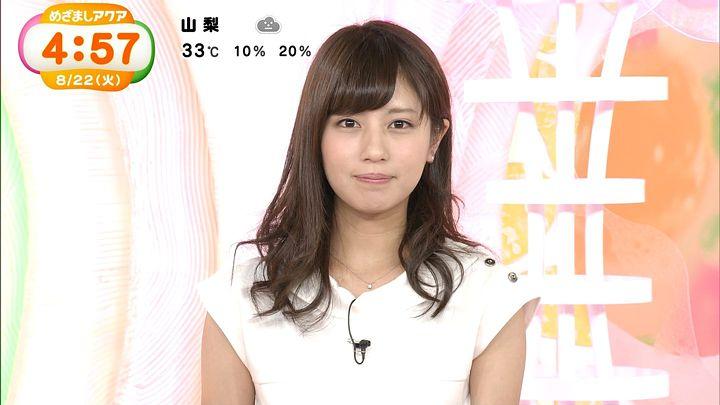 tsutsumireimi20170822_17.jpg