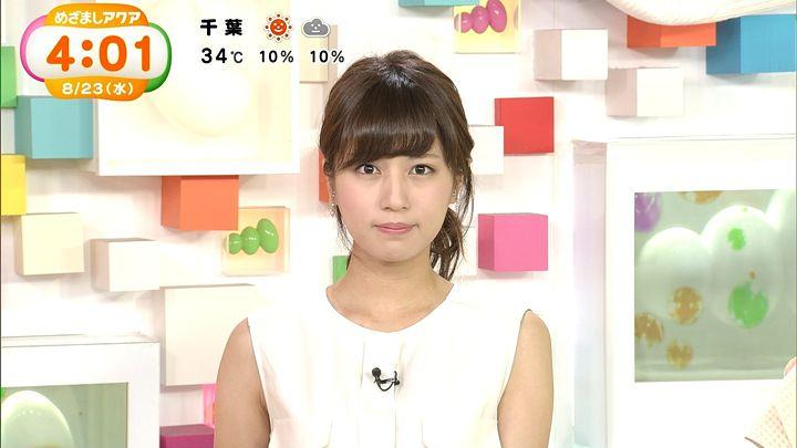 tsutsumireimi20170823_05.jpg