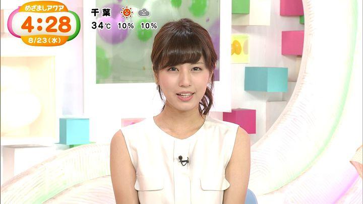 tsutsumireimi20170823_07.jpg