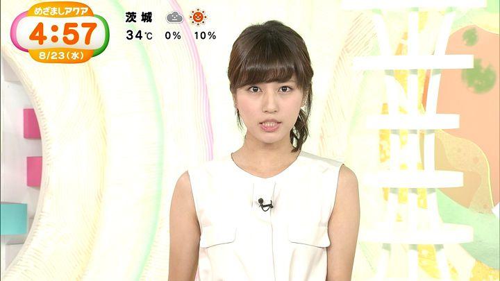 tsutsumireimi20170823_09.jpg