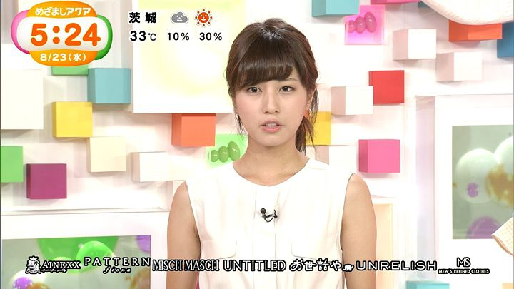 tsutsumireimi20170823_14.jpg