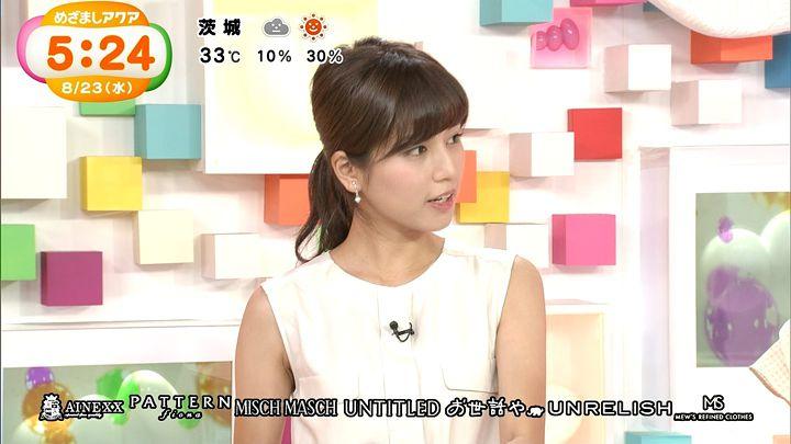 tsutsumireimi20170823_15.jpg
