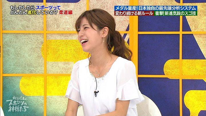 tsutsumireimi20170823_27.jpg