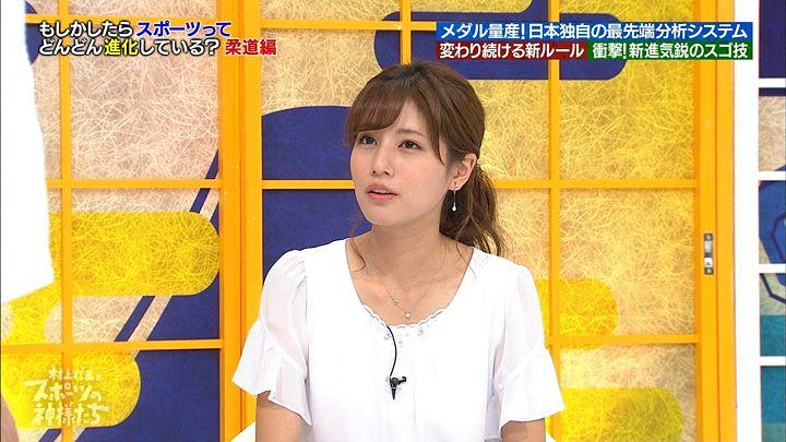 tsutsumireimi20170823_29.jpg
