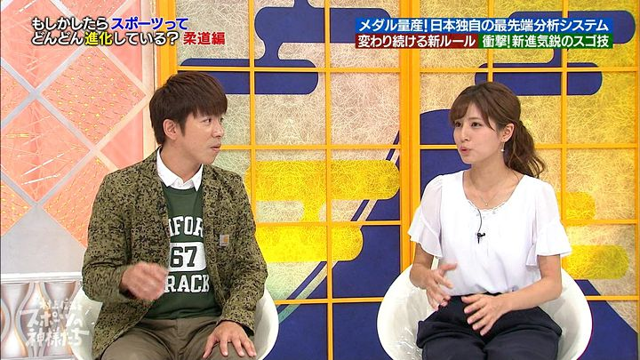 tsutsumireimi20170823_37.jpg