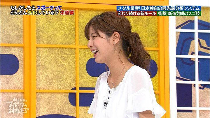 tsutsumireimi20170823_38.jpg