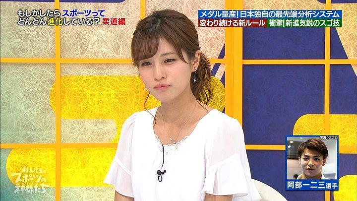 tsutsumireimi20170823_40.jpg