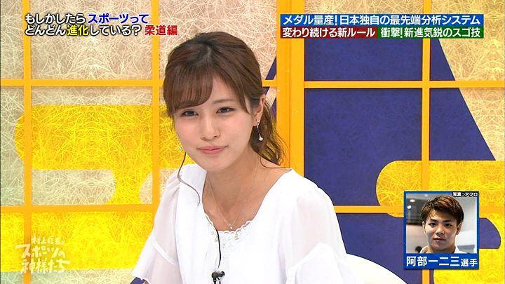 tsutsumireimi20170823_41.jpg