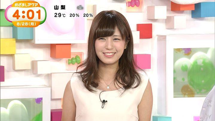 tsutsumireimi20170828_03.jpg