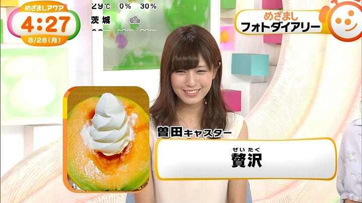 tsutsumireimi20170828_06.jpg