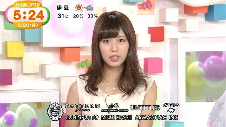 tsutsumireimi20170828_16.jpg