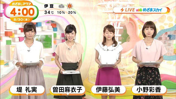 tsutsumireimi20170830_01.jpg