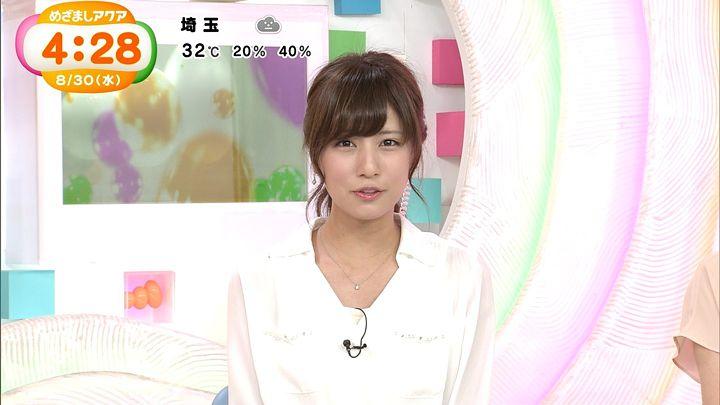 tsutsumireimi20170830_05.jpg