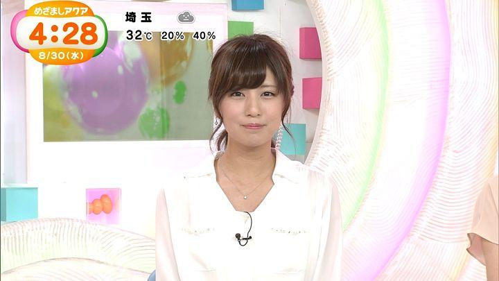 tsutsumireimi20170830_06.jpg
