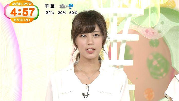 tsutsumireimi20170830_08.jpg