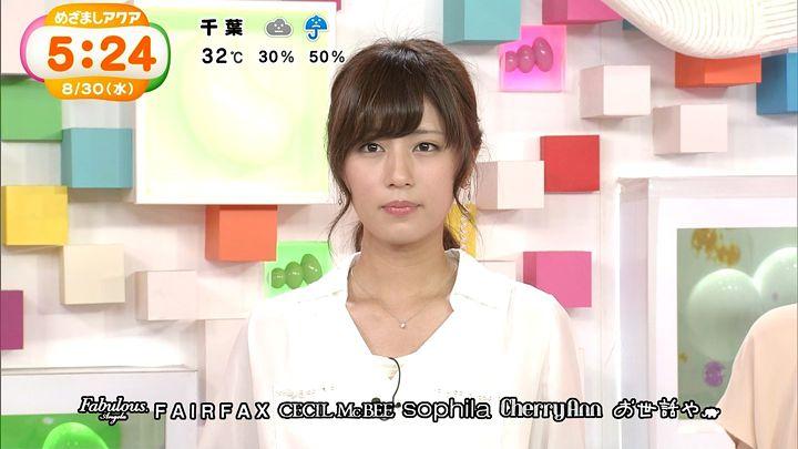 tsutsumireimi20170830_13.jpg