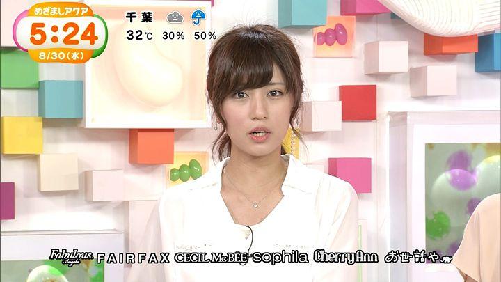 tsutsumireimi20170830_15.jpg