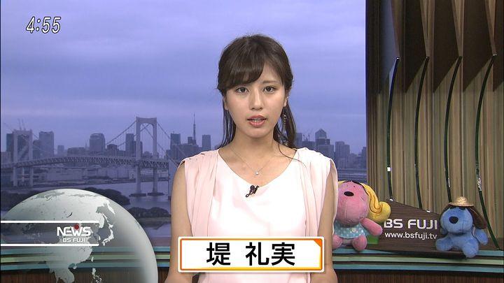 2017年09月01日堤礼実の画像12枚目