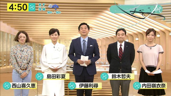 2017年10月02日内田嶺衣奈の画像01枚目
