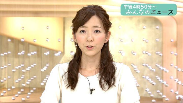 2017年10月03日内田嶺衣奈の画像02枚目
