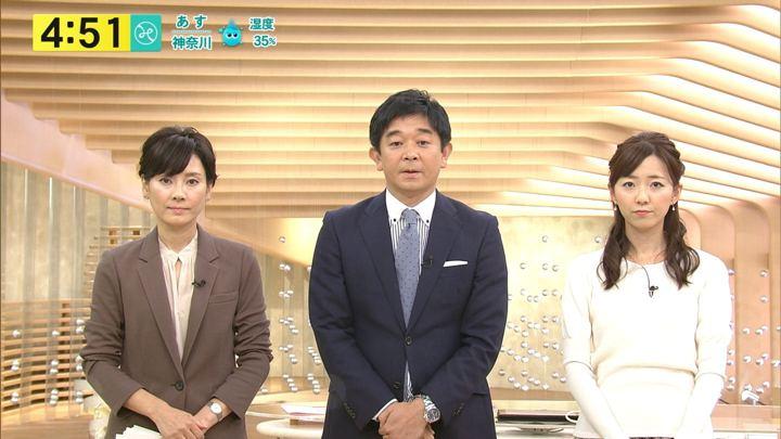 2017年10月03日内田嶺衣奈の画像04枚目
