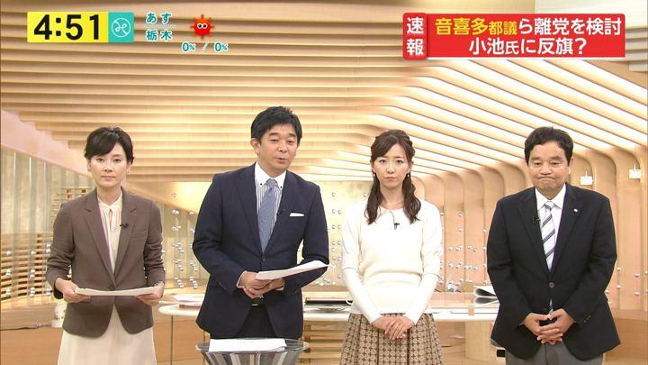 2017年10月03日内田嶺衣奈の画像05枚目