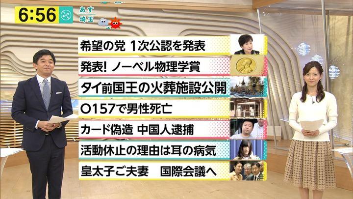 2017年10月03日内田嶺衣奈の画像09枚目