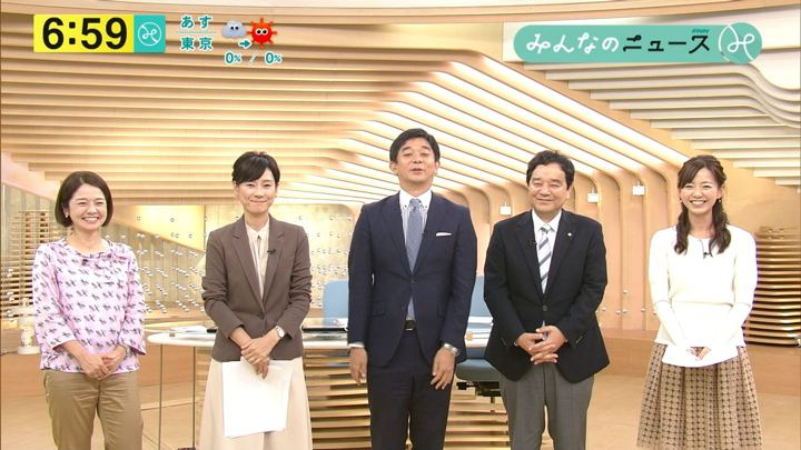 2017年10月03日内田嶺衣奈の画像10枚目