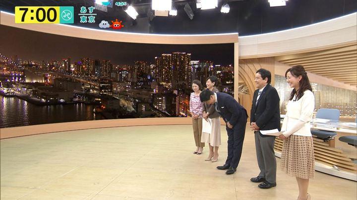 2017年10月03日内田嶺衣奈の画像11枚目